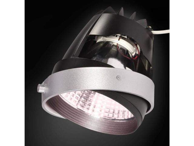SLV COB LED MODULE zilvergrijs 12gr CRI65