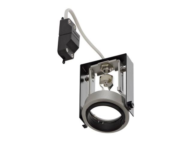 SLV MR16 MODULE MOVE Aixlight Pro 50 gr/zw 1xGU5,3