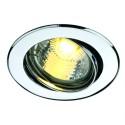 BIG WHITE 305681: TURNO GU10 chroom 1xGU10, BIG WHITE Plafondlampen (SLV 116102)