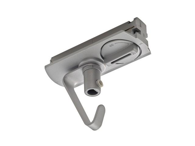 SLV 1-Fase adapter met haak zilvergrijs