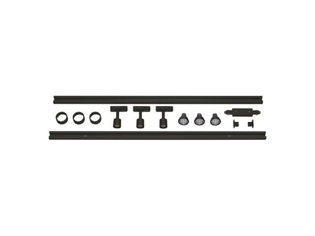 SLV 1-Fase Spanningsrail Set 3 x PURI zwart