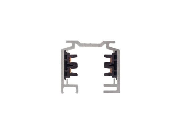 SLV 3-Fase Spanningsrail zilvergrijs 2m