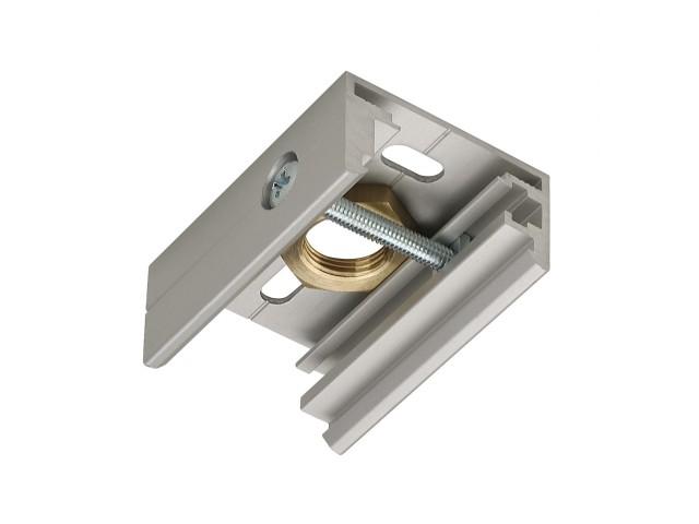 SLV Pendelclip voor 3-fase rail zilvergrijs